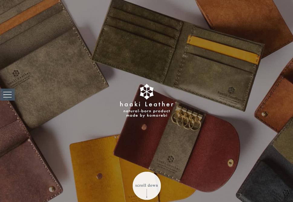 Haaki Leather様